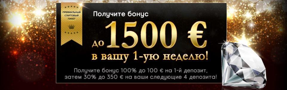 орка 888 казино бонус