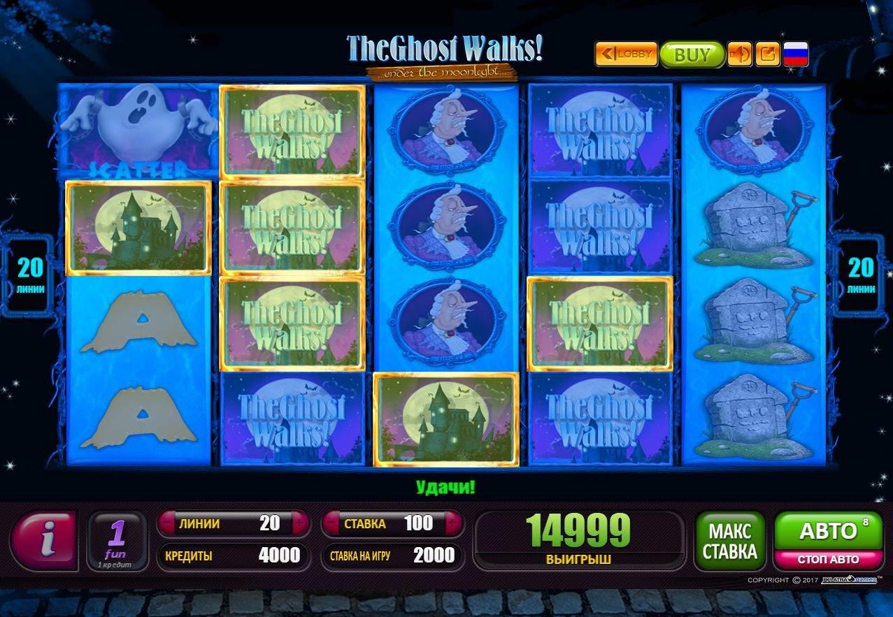 Игровые аппараты белатра бесплатно играть на деньги в игровые аппараты
