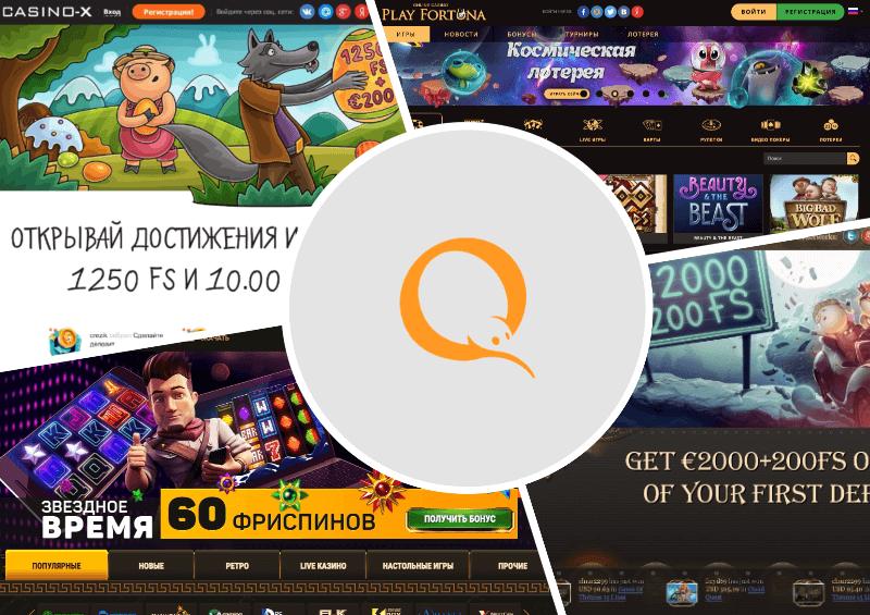 онлайн казино с выводом на киви
