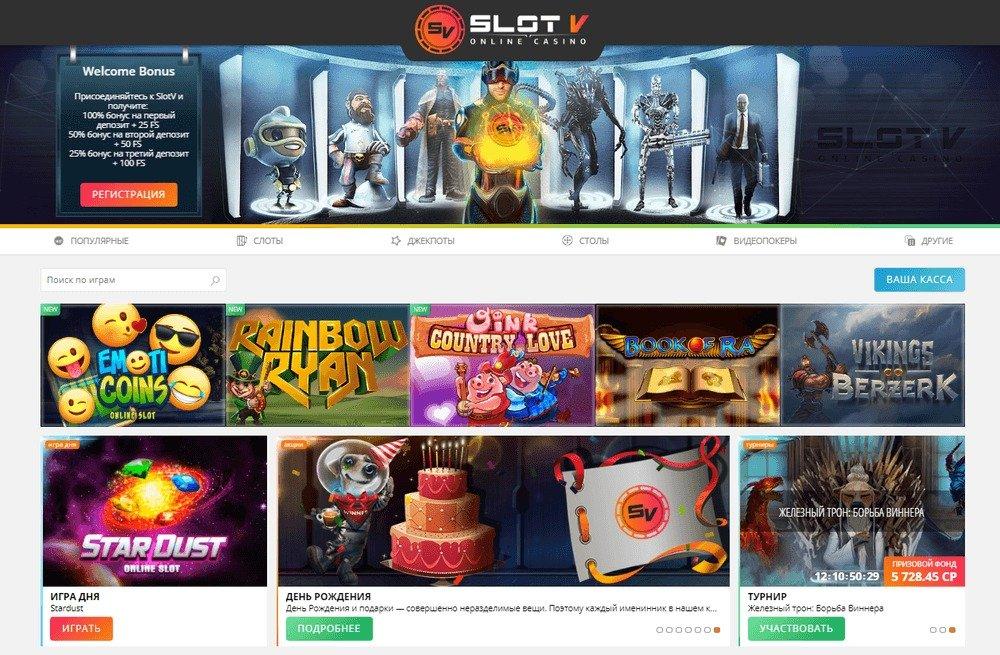 https slotv space ru