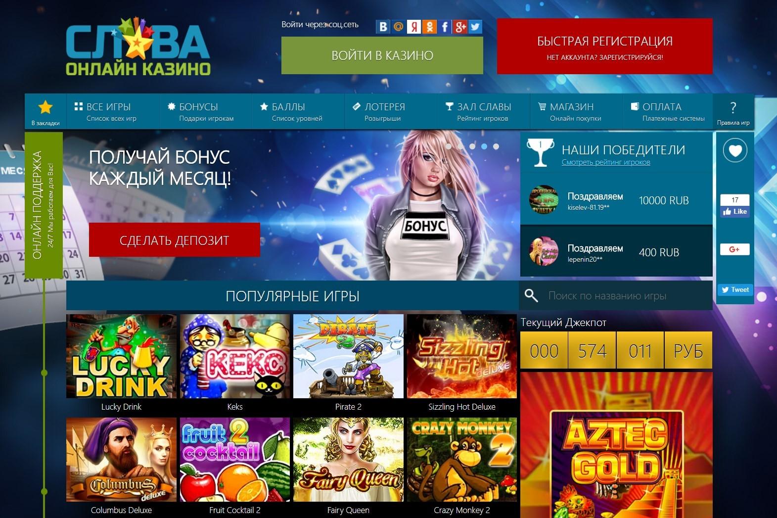 онлайн казино zigzag777 доступ из россии