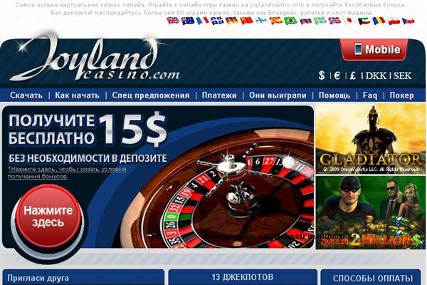 Joyland Casino Gutscheincode 2017